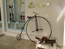 A Million Toy Museum Ayutthaya Thailand