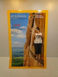 Chiang Mai _ 3D Art in Paradise